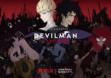 devilman poster