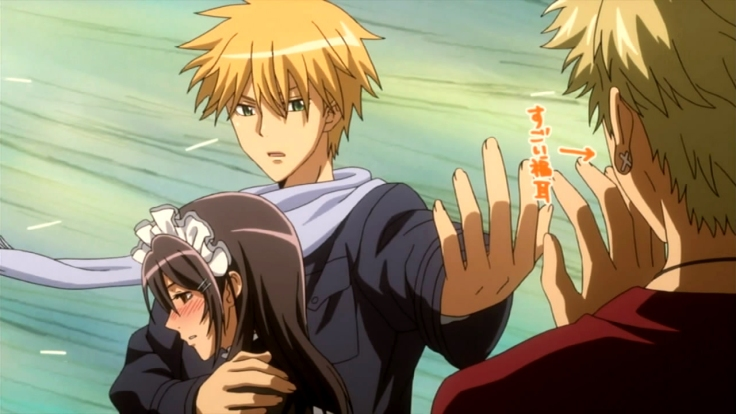 Usui_protects_Misaki