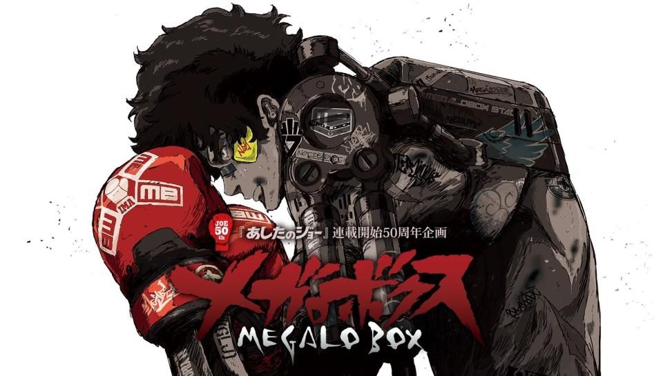 megalo-box-animekaizoku