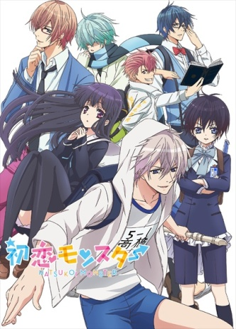 First Love Monster Anime