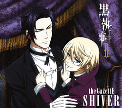 Music Playlist Shiver by The Gazette