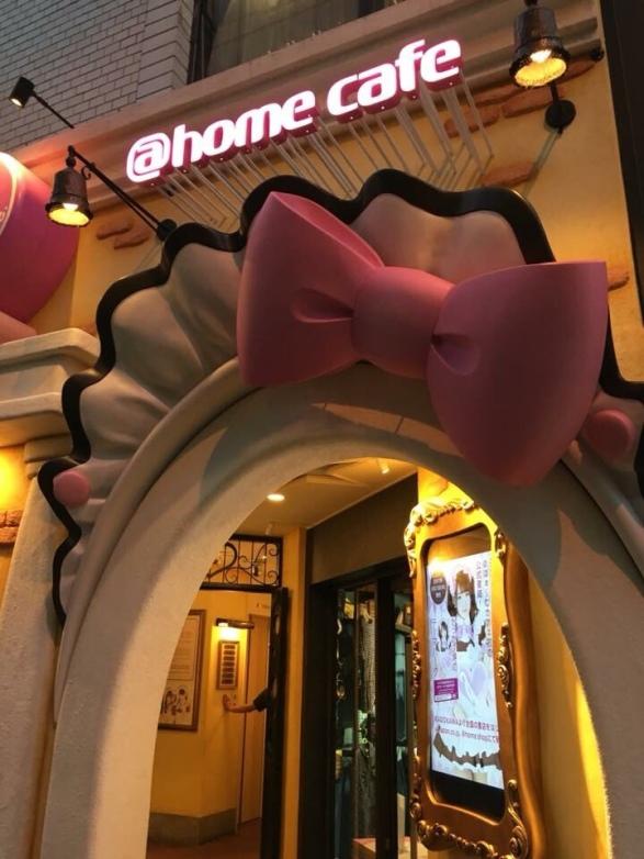 @homecafe Blog Post