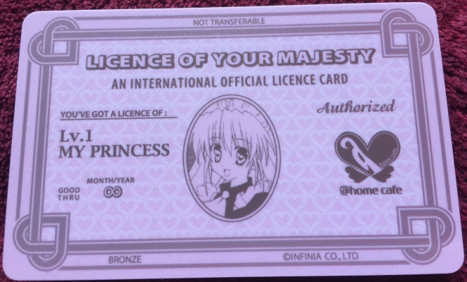 Maid Cafe Card