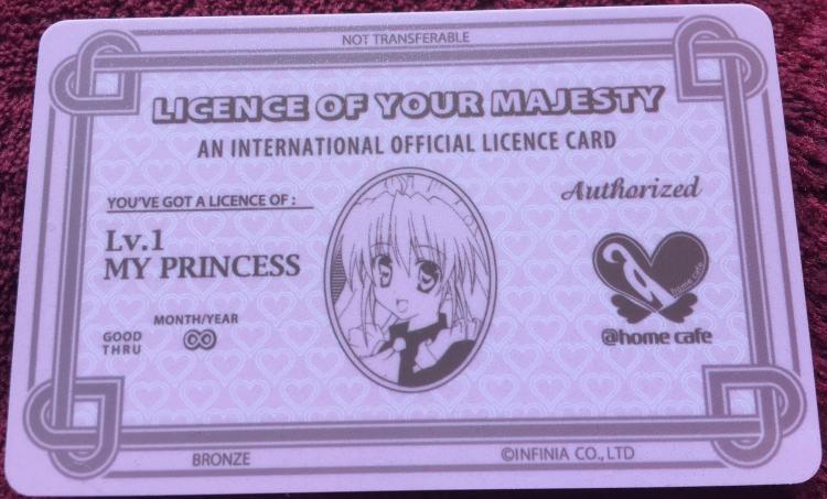Maid Cafe Card
