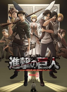 Summer 2018 Anime Blog Post Attack On Titan