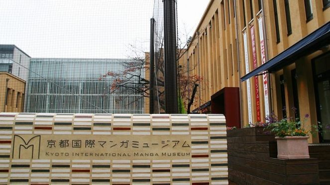 Kyoto Manga Museum