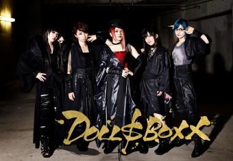 DOLL$BOXX Band