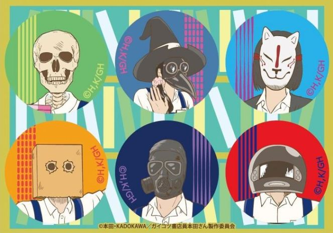 Skull-face bookseller honda-san anime review