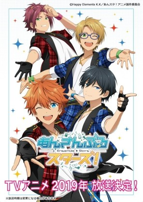 Summer 2019 Anime Ensemble Stars