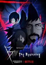 B The Beginning anime