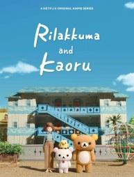 Rilakkuma and Kaoru anime