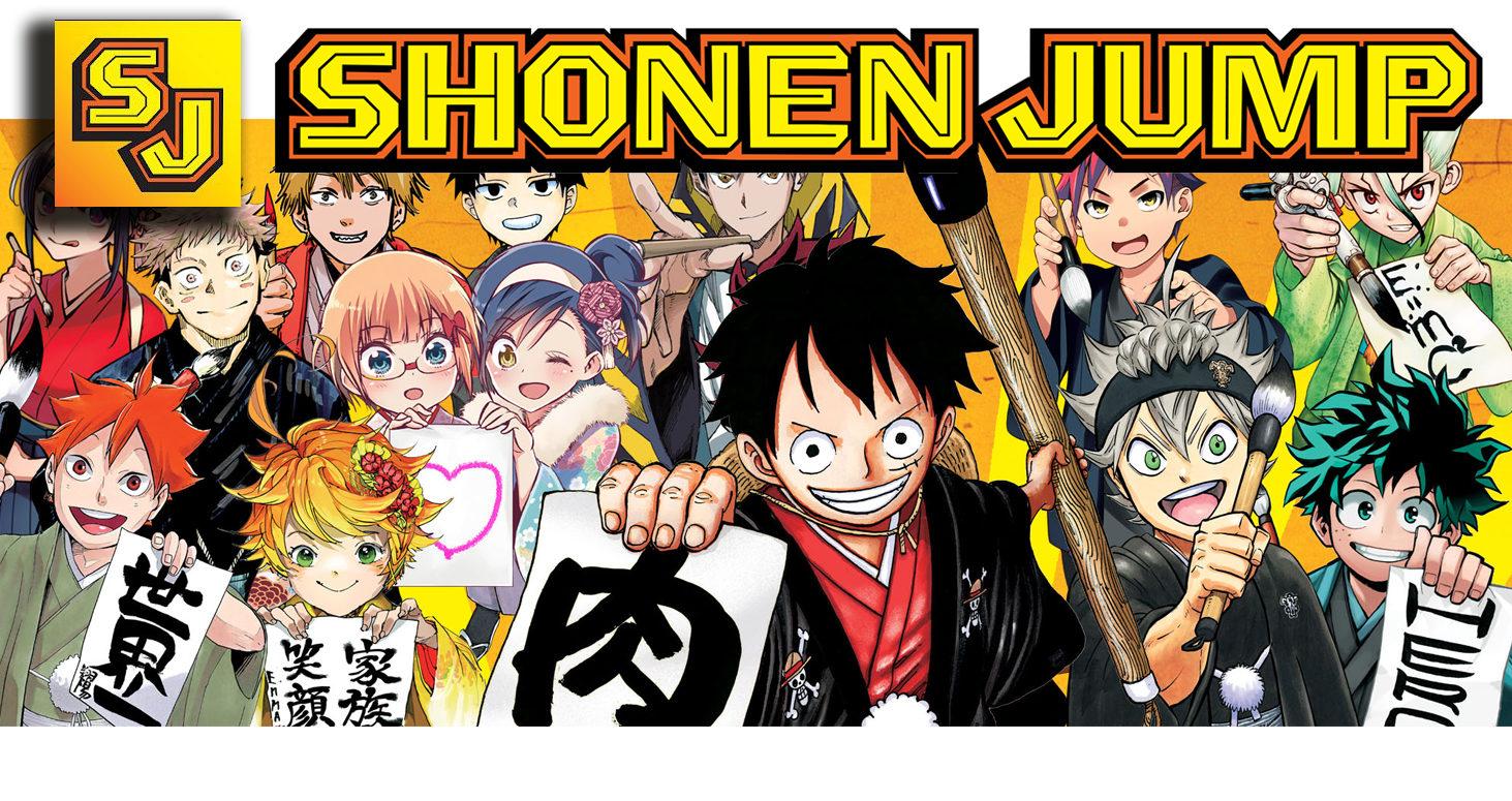 Shounen Jump App