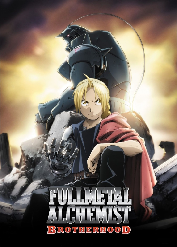 Fullmetal Alchemist Brotherhood anime.jpg