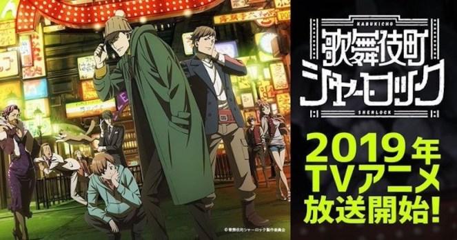 Kabukichou Sherlock anime